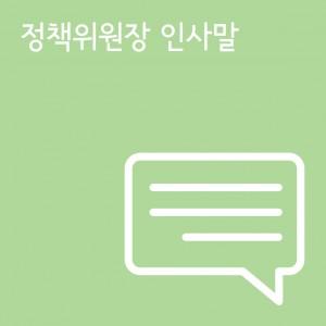 141016_kiso_정책위원장