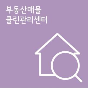141016_kiso_클린관리센터01