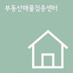 141016_kiso_매물검증센터01