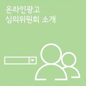 141016_kiso_온라인광고