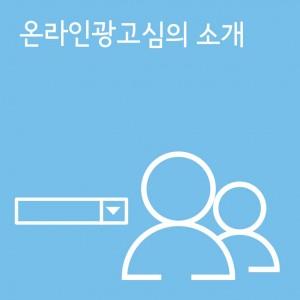 141029_kiso_온라인광고-1024x1024